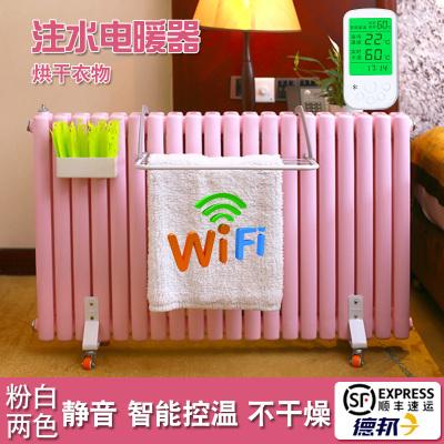 水电暖气片注水取暖器静音不干燥家用散热器卧室客厅智能温控静音双20柱粉色供20-24平