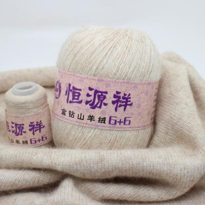 恒源祥羊絨線中粗手編山羊絨機織線絨線羊毛線圍巾毛線團