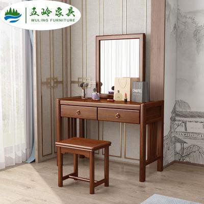 五嶺家具 新中式實木梳妝臺金絲檀木收納柜一體小戶型輕奢化妝桌現代帶妝凳