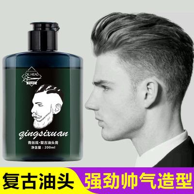 啫喱膏男油头神器大背头强力定型发蜡无味保湿清香发胶者喱水发油复古油头膏