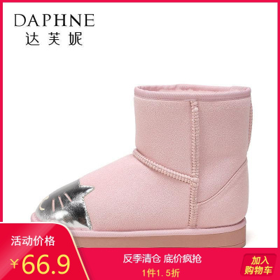 鞋柜新款冬季女鞋雪地靴保暖時尚可愛短筒低跟短靴女靴1117608280