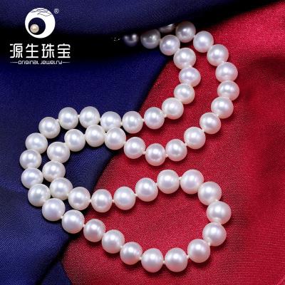 源生珠寶 淡水珍珠項鏈 8-9mm白色款近圓強光珍珠項鏈