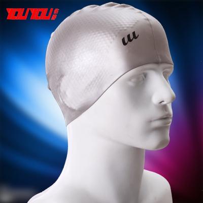 佑游泳帽硅膠游泳帽專業經典時尚款男女長發大號成人顆粒泳帽