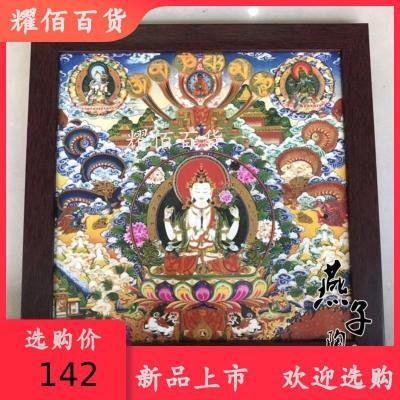 HKFX 景德鎮陶瓷 裝飾瓷板畫 唐卡 客廳沙發背景墻壁掛工藝畫擺件商品有多個顏色,尺寸,規格,拍下備注規格或