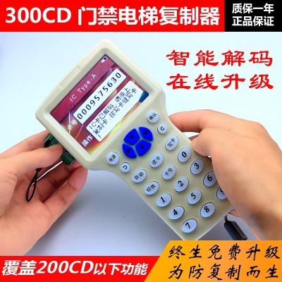 閃電客ic門禁卡讀卡器復制器ID機感應鎖物業小區電梯卡可擦寫考勤卡 ID單頻機 送三個卡