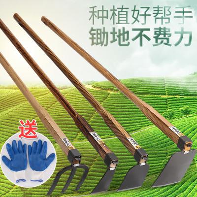 木柄大鋤頭農用戶外除開墾鋤耙子種地農具種菜種花園藝長柄鋤頭