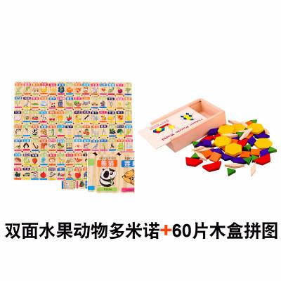 【抖音网红款】多米诺骨牌儿童自动投放小火车男孩早教抖音同款智力玩具积木 双面水果动物+60片木盒拼图