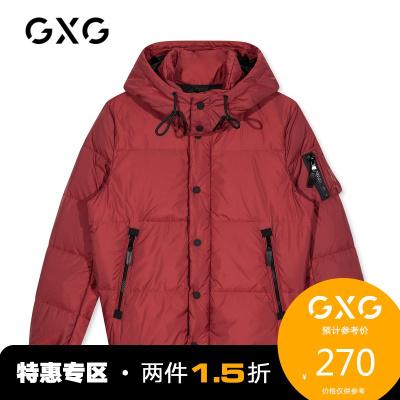 【兩件1.5折:270】GXG奧萊清倉 冬季商場同款潮流休閑時尚男士紅色羽絨服#GA111517G