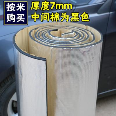 閃電客汽車隔音棉自粘發動機引擎蓋車隔音隔熱棉壓花純鋁板全車隔音棉 7mm厚度1米×1米按米購買