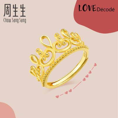 送女友周生生(CHOW SANG SANG)黃金足金Love Decode愛情密語皇冠戒指90224r計價