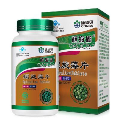 康恩貝 螺旋藻片 程海湖R螺旋藻片 免疫調節 420片
