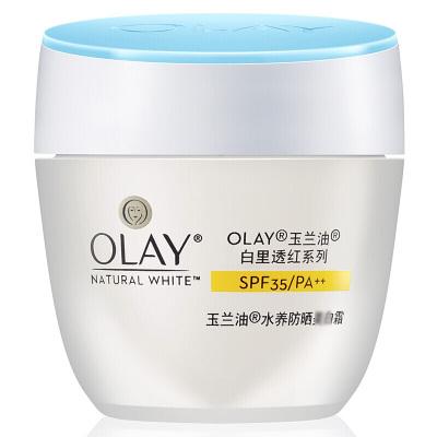 Olay玉蘭油水養防曬霜 防紫外線隔離霜50g