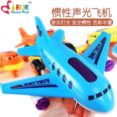 智扣儿童仿真惯性客机玩具_带灯光音乐惯性飞机模型玩具男女孩1-3岁 颜色随机(送2节7号电池+螺丝刀)
