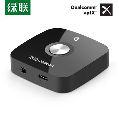 绿联Ugreen 蓝牙4.1适配器 无线蓝牙接收器免驱 3.5mm转音响耳机转换器 AUX车载音频发射器 30444