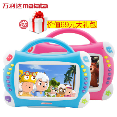 MALATA/萬利達7寸1024*600學習機兒童故事護眼小孩觸摸早教機嬰幼兒寶寶視頻娃娃英語電腦32G點讀版TF卡藍色