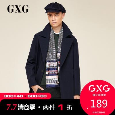 【兩件1折:189】GXG男裝 冬季商場同款藏青色長款羊毛呢大衣外套#174126396