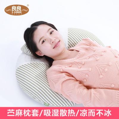 良良(liangliang)哺乳枕頭多功能孕婦枕護腰枕側睡枕 寶寶學坐枕嬰兒喂奶枕