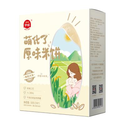 伊威宝宝零食无添加蔗糖无食盐有机米饼磨牙棒饼干50g盒装(6个月以上适用)