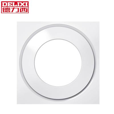 德力西 集成吊頂換氣模塊衛生間鋁扣板排氣風扇靜音工程廚房換氣扇 LED照明+換氣