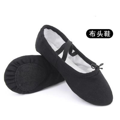 男童黑色考级舞蹈鞋软底练功鞋猫爪鞋儿童芭蕾舞鞋男孩跳舞形体鞋