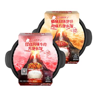 海底撈紅燒風味牛肉方便米飯320g+臘味雙拼煲仔風味方便米飯217g 牛肉+燒臘 享受!