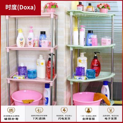 蘇寧放心購浴室置物架廁所落地塑料三角架衛生間洗澡洗手間多層收納臉盆架子時度(Doxa)