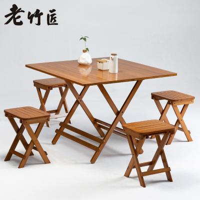 老竹匠 折疊桌子簡易便攜式小型戶外家用方圓面餐飯桌租房用擺攤桌/桌椅套件