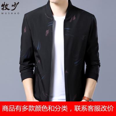 春秋季男士外套薄款立领夹克衫商务休闲棒球服中青年时尚男装上衣