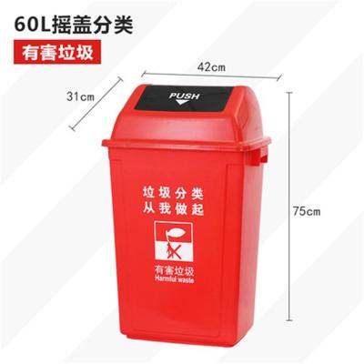 鑫环境 户外分类大垃圾桶公共场合家用厨余带盖四色有害四分类特大号商用