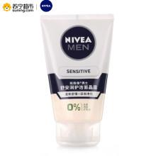 妮维雅(NIVEA)男士舒安润护洁面晶露100g 保湿补水 洗面奶 新老包装随机发