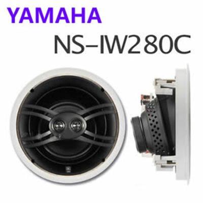 Yamaha/雅马哈 NS-IW280C 同轴吸顶喇叭