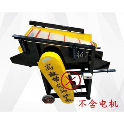 汐巖小型震動篩沙機工地電動篩砂機振動篩選機手推移動式篩沙機