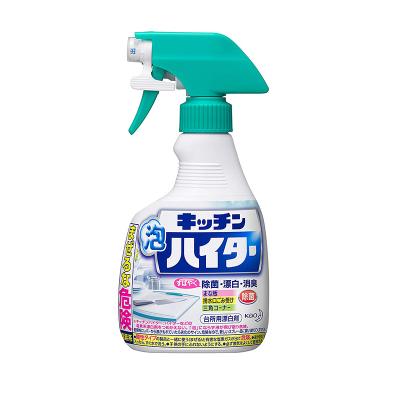 【一喷净白】花王(KAO)厨房泡沫漂白剂喷雾剂 400ml 油污清洁剂
