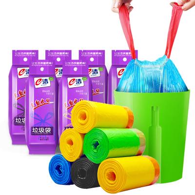e洁自动收口垃圾袋 手提式45*50cm*162只 加厚家用塑料袋9卷