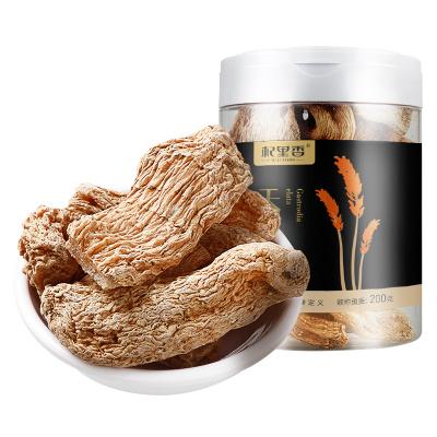 杞里香(QiLiXiang) 天麻 200g/罐裝 天麻片 藥食同源 泡酒藥材