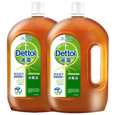 滴露(Dettol)消毒液1.8L*2 杀菌除螨儿童宝宝内衣家居室内宠物猫狗环境消毒玩具洗衣机用杀灭螨虫除螨非84消毒水