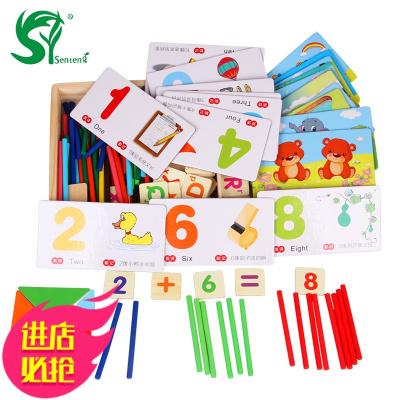 數學計算盒 數數棒 啟蒙學習數字棒兒童早教認數3-6歲幼兒園玩具