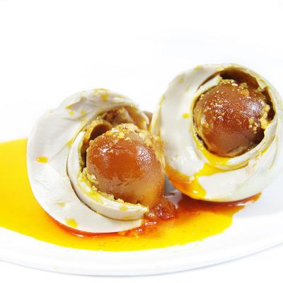又喜遇 海鸭蛋20枚中蛋简装 单枚60-70克 广西北部湾特产 红树林海边放养 烤鸭蛋 即食熟咸鸭蛋