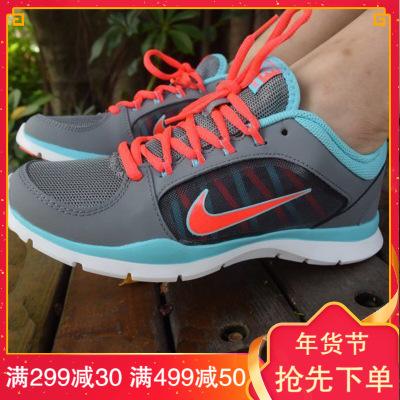 【特价清仓】NIKE耐克女鞋轻便缓震耐磨跑步休闲运动鞋透气综合训练鞋819303-001 D