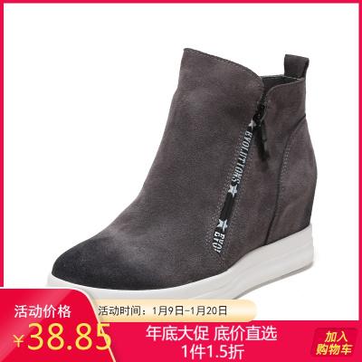 SHOEBOX/鞋柜秋冬女靴高帮女靴韩版内增高百搭时装靴1117505330