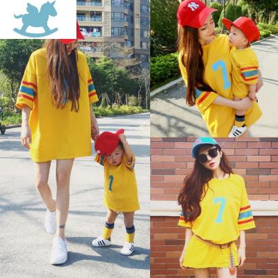親子裝春夏裝2019新款潮一家三口四口母子母女裝洋氣時尚韓版T恤  MOXUAN