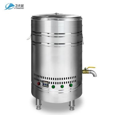 飛天鼠煮面爐商用麻辣燙鍋保溫電熱節能煮面鍋湯面爐煮面桶45型電熱
