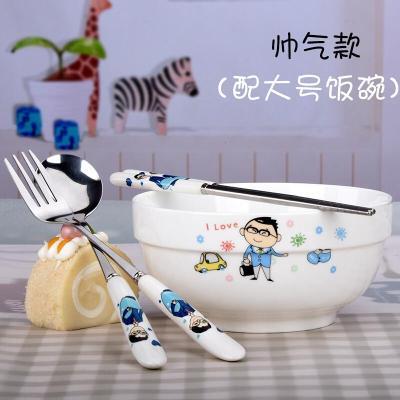 學生碗筷餐具套裝家用卡通可愛單人餐具創意陶瓷碗吃飯碗碗筷套裝 帥氣款套裝(6英寸大號飯碗)