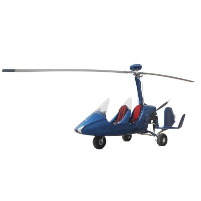 太陽之鷹自轉旋翼機標準版