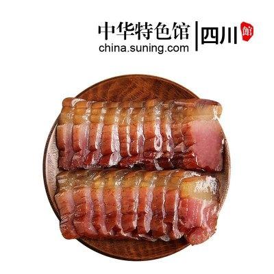 【中華特色】四川館鄰水特產 臘肉200g袋裝五花肉臘肉三線肉臘肉臘腸豬肉四川特色