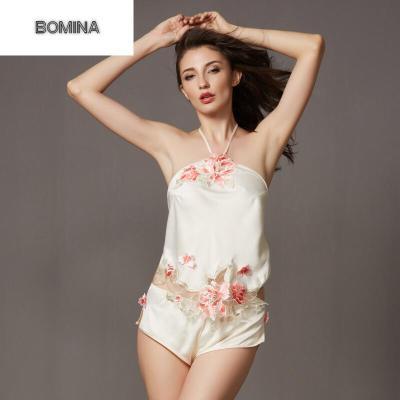 波迷娜(BOMINA)【放心購】桃花季 紅肚兜式內衣女吊帶性感誘惑服裝成人古代宮廷復古睡衣