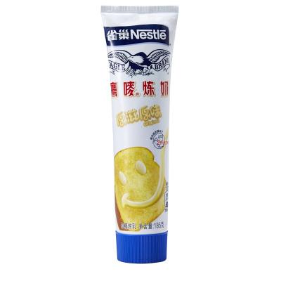 雀巢(Nestle) 鹰唛原味炼奶 185g单支装 炼奶