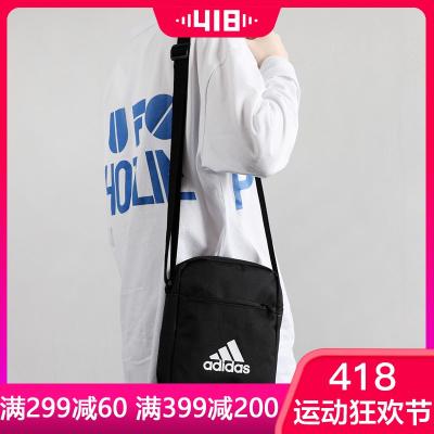 Adidas阿迪達斯正品單肩包男包女包2020春季新款時尚潮流旅游包運動休閑戶外斜挎包小拎包ED6877