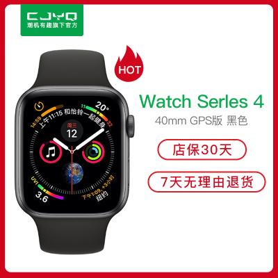 【二手95新】Apple Watch Series 4智能手表 苹果S4 黑色GPS版 (40mm)四代国行原装