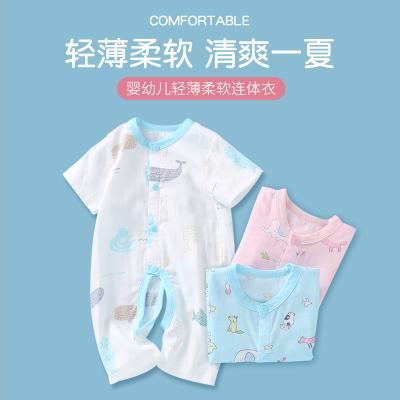 龍之涵(LONGZHIHAN)女嬰兒連體衣夏季男寶寶純棉短袖爬服哈衣新生兒衣服夏裝